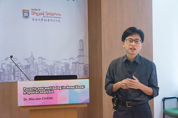 Dr. Shusen Chang talks about geographic variation in suicide rates in HK at the seminar