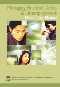 financial_manual_eng