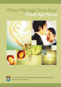 marriage_manual_eng